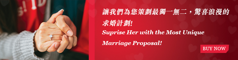 Spoilt Marriage Proposal Banner